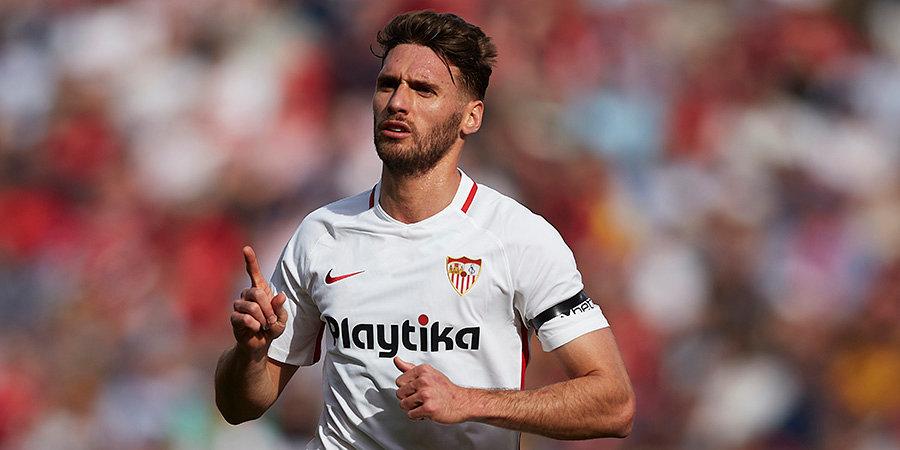 «Реал Сосьедад» упустил возможность возглавить примеру, проиграв «Севилье»