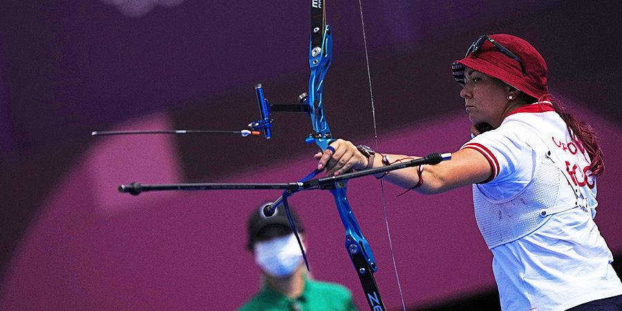 Осипова вышла в четвертьфинал олимпийского турнира по стрельбе из лука