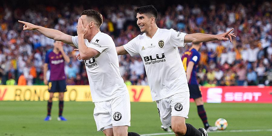 Полузащитник «Валенсии» выбыл на 2-3 недели из-за травмы