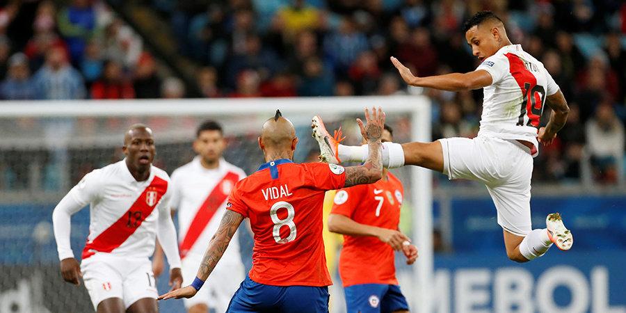 Сенсация на Кубке Америки! Перуанцы разгромили Чили и сыграют в финале с Бразилией. Все голы уже внутри