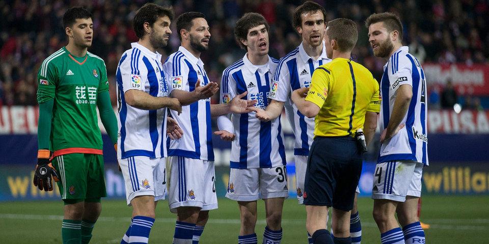 «Реал Сосьедад» добился волевой победы в гостевом матче с «Вильярреалом»