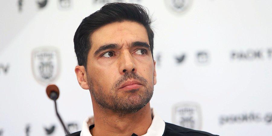 Тренер ПАОК: «Если бы этот этап состоял из двух игр, нам было бы сложнее пройти «Бенфику»