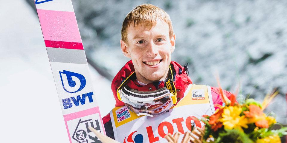 Климов принес России первую в истории победу на этапе КМ по прыжкам на лыжах с трамплина