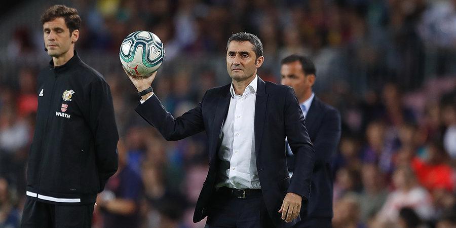 Президент «Барселоны» не исключил увольнение Вальверде в 2020 году