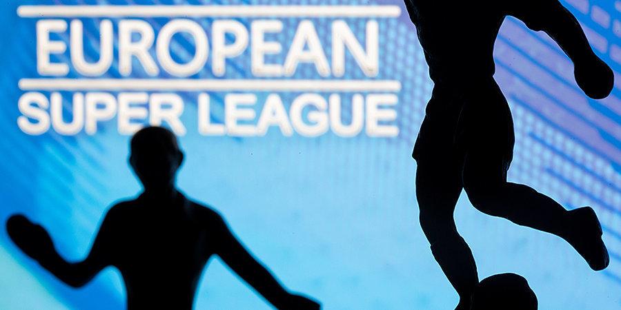 В Англии продают формы команд Суперлиги за 2 фунта стерлингов