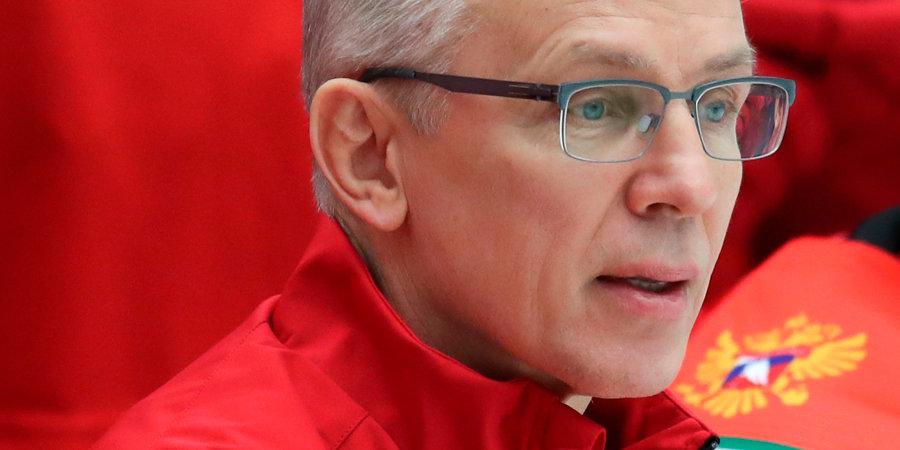 Игорь Ларионов: «Очень доволен Подколзиным, он показал себя образцом игровой дисциплины и вел за собой коллектив»