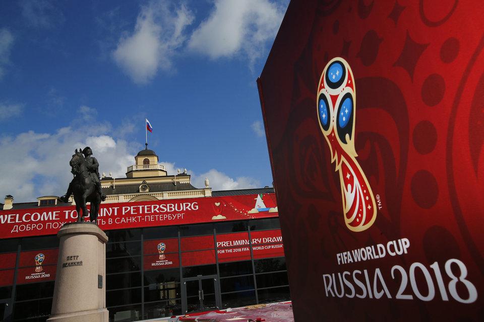 ФИФА представила официальную заставку ЧМ-2018 в России