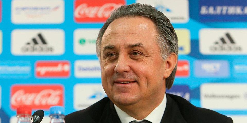 Виталий Мутко: «Нам надо научиться зарабатывать, но мы пока что не Бразилия»