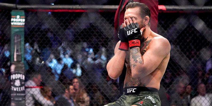 Макгрегор опустился на 6-е место в рейтинге легкого веса UFC
