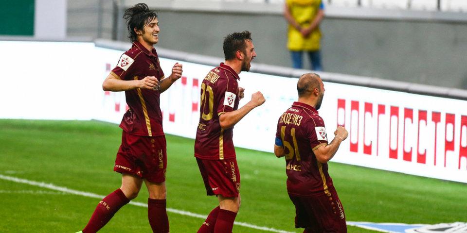 «Рубин» одержал первую победу в сезоне под руководством Бердыева