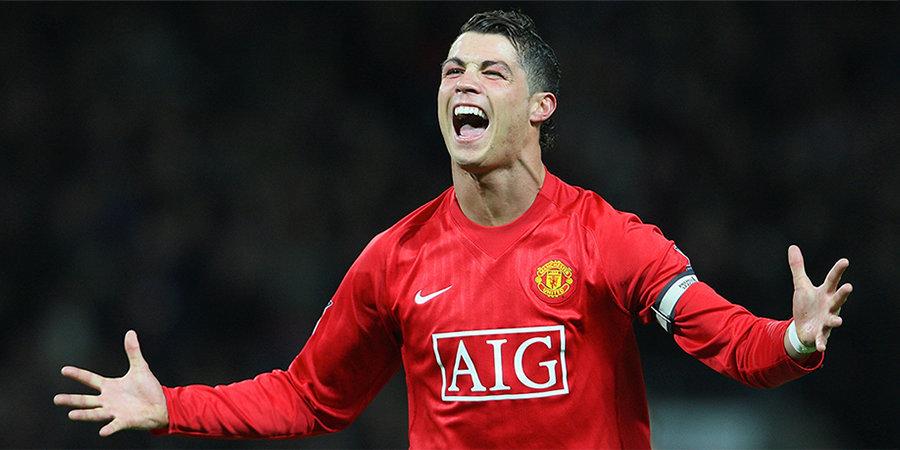 Болельщик «Манчестер Юнайтед»: «Мы не должны были подписывать Роналду. Он слишком медлителен»