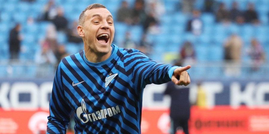 У Дзюбы осталось всего 8 месяцев контракта с «Зенитом» — новый до сих пор не подписали. Он может уехать в Европу?