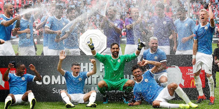 «Манчестер Сити» взял первый трофей сезона - Суперкубок Англии. Все решила серия пенальти (видео)