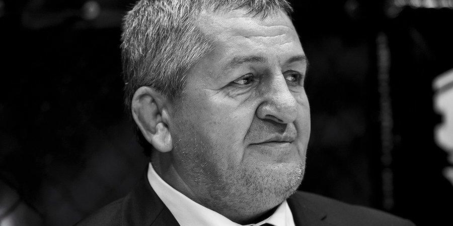 Александр Шлеменко — о смерти отца Нурмагомедова: «Понимаю, что чувствует Хабиб. Желаю ему сил и терпения»