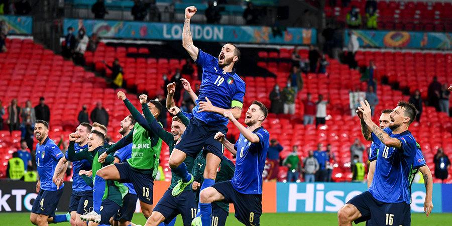 Италия и Аргентина проведут матч за Евро-Американский кубок