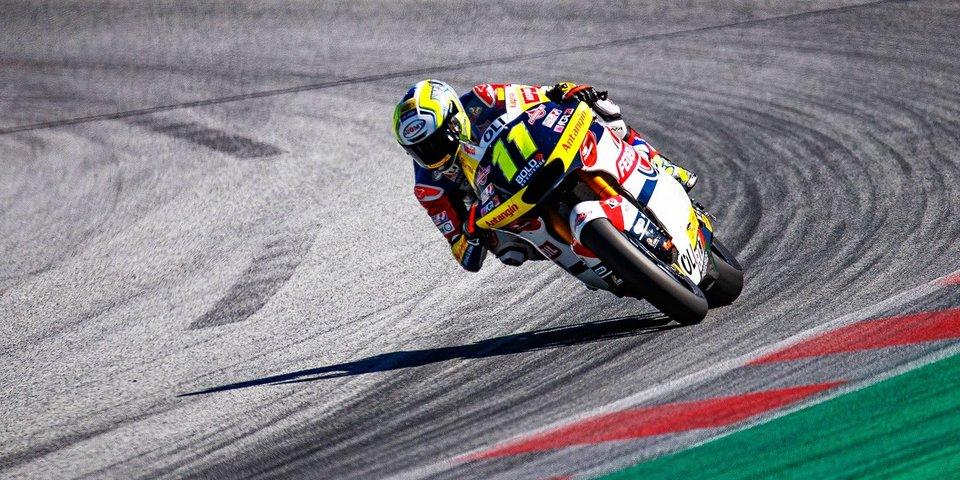 MotoGP второй год подряд будет без Гран-при Финляндии