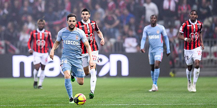 «Монако» провалил последний матч сезона и остановился в шаге от вылета. Лучшие моменты