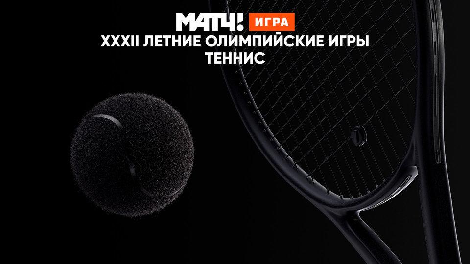 ХХXII Летние Олимпийские игры. Теннис