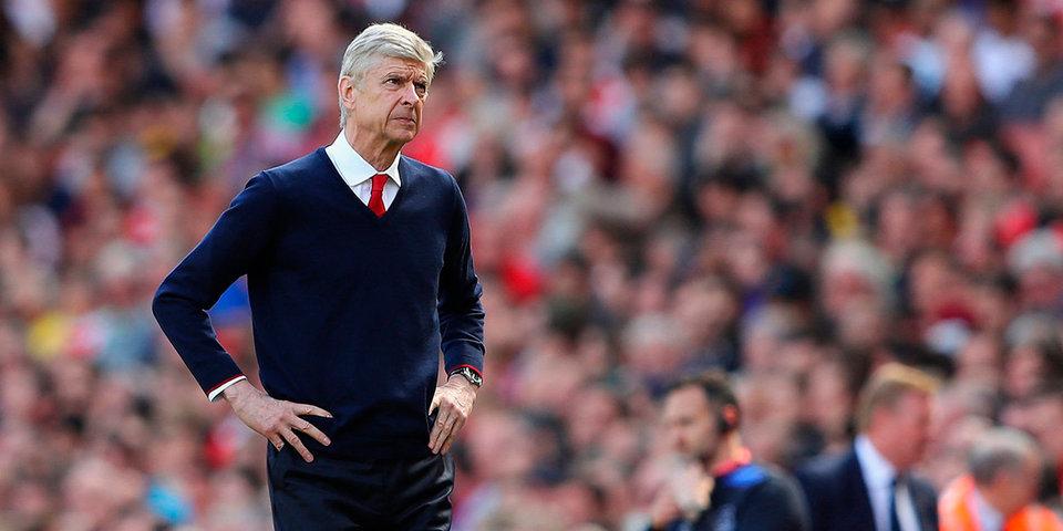 Арсен Венгер: «Арсенал» неуправляем из-за перебора футболистов»