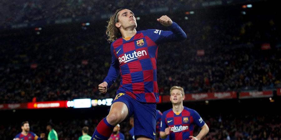 Дубль Гризманна помог «Барселоне» обыграть «Вильярреал» и догнать «Реал» в таблице