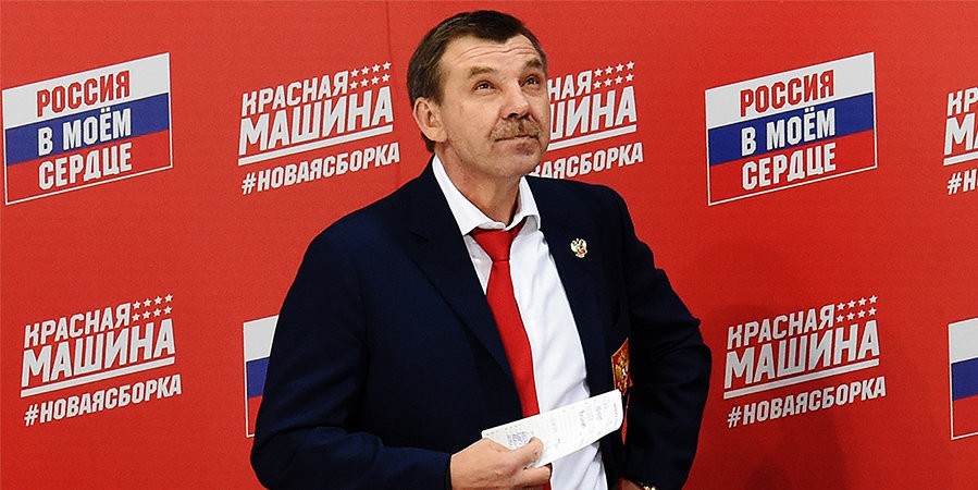 Александр Мальцев: «Раз ФХР опять пригласила Знарка в национальную команду, значит, у нее есть резоны»