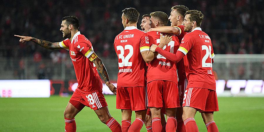 Фанаты «Униона» устроили файер-шоу, чтобы поддержать команду перед игрой с «Баварией» (видео)