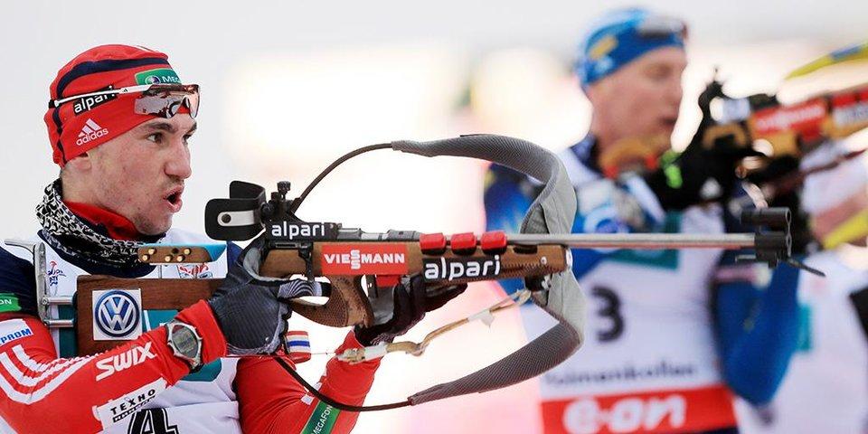 Кто поедет на чемпионат мира по биатлону