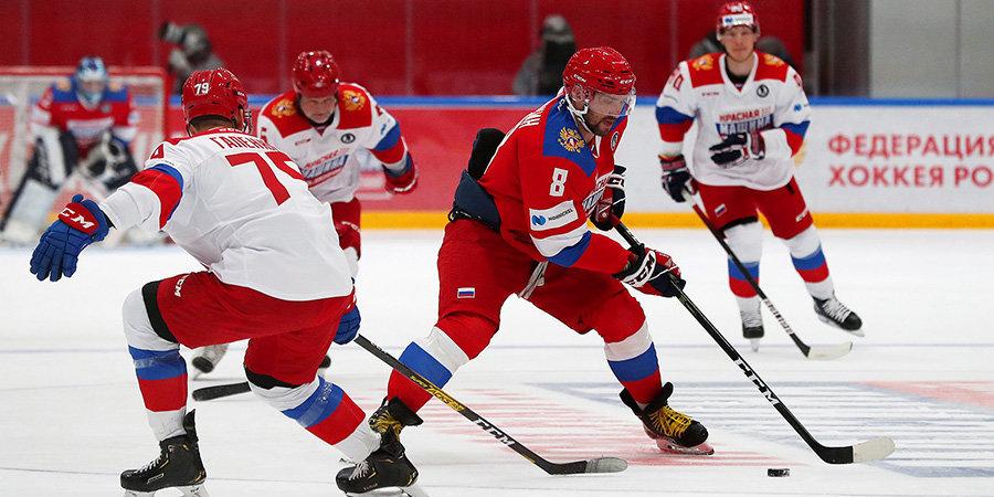 Овечкин попросил Брагина заявить его и Буре в сборную России. Наши хоккеисты заселились в пузырь на «Павелецкой» за два дня до старта Евротура