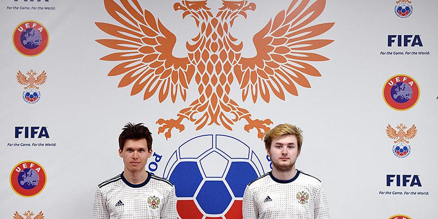 Игроки «Динамо» и «Локомотива» отправляются на международный турнир. Но не по традиционному футболу