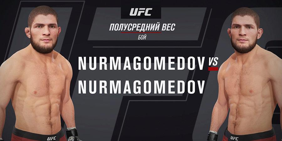 Хабиб против Хабиба, Фьюри vs Джошуа. Состоялся релиз видеоигры UFC 4