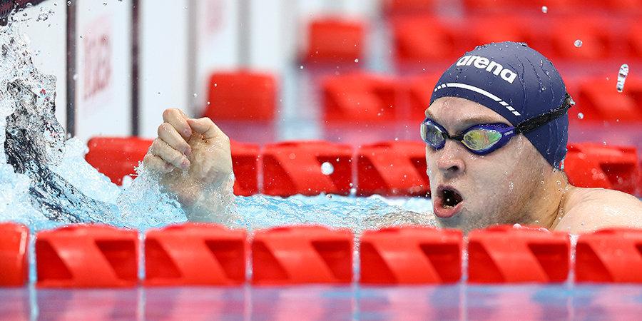 Черняев выиграл золото Паралимпиады с мировым рекордом, Крившина принесла в копилку сборной серебро
