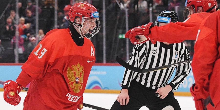 Оформивший покер Мичков признан лучшим хоккеистом дня на юниорском ЧМ