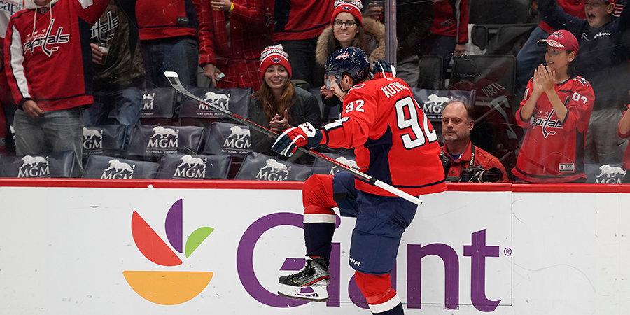 Кузнецов признан второй звездой дня в НХЛ