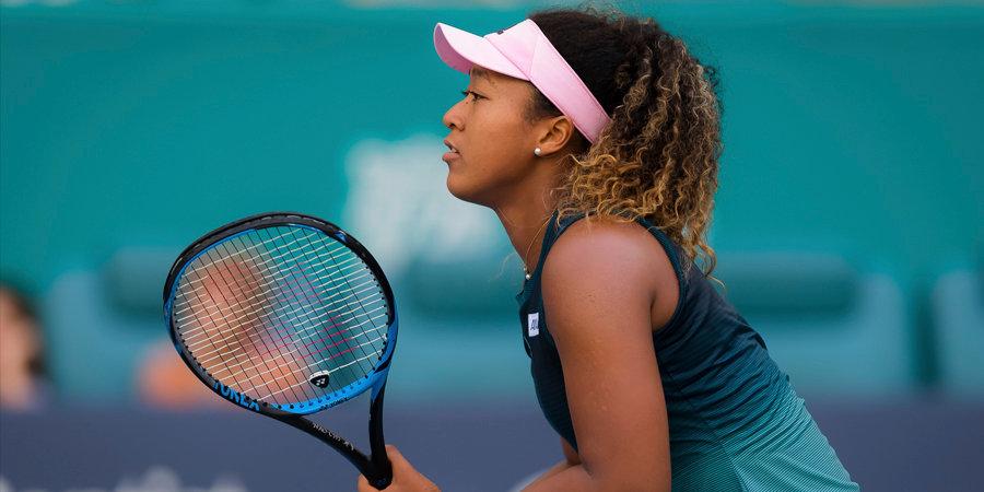 Осака возглавила чемпионскую гонку WTA, Кудерметова замыкает топ-10