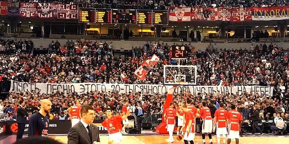 20 тысяч сербских фанатов поют в память о жертвах катастрофы Ту-154