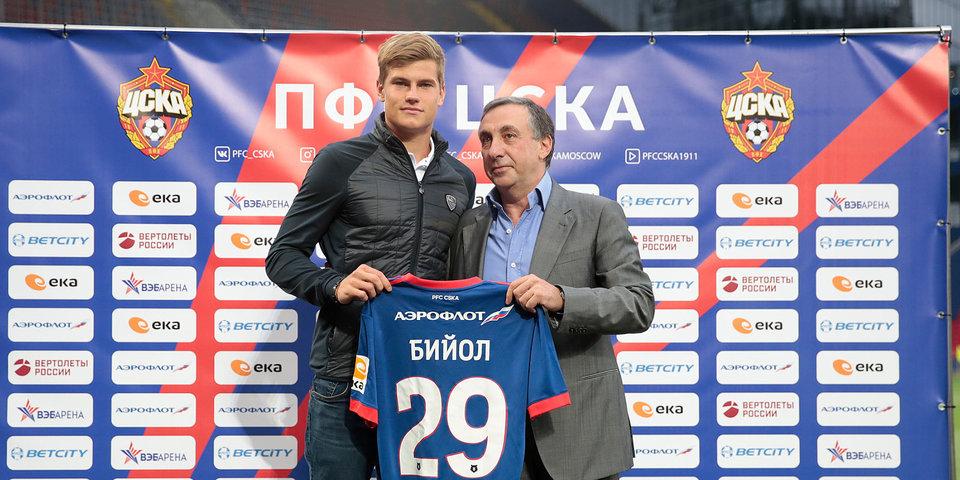 Яка Бийол: «Мое решение перейти в ЦСКА шокировало семью»