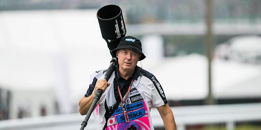 Фотограф «Формулы-1»: «Если бы нам сказали пропустить одну гонку, то многие бы выбрали трассу в Сочи»