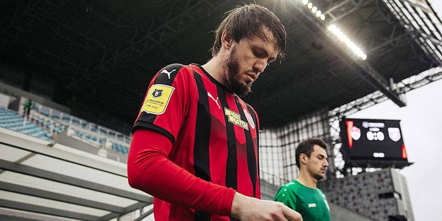 Мирзов признан лучшим игроком матча «Химки» — «Локомотив»