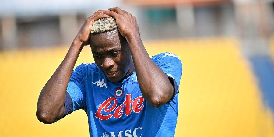 Форвард «Наполи» Осимхен получил травму в сборной Нигерии