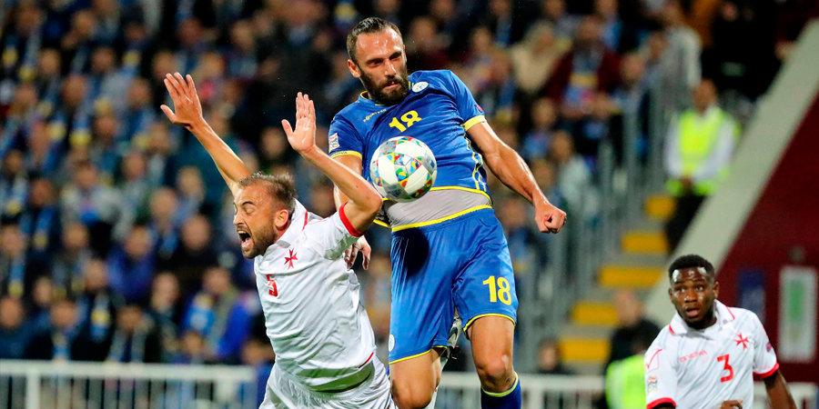 Косово всего в двух матчах от Евро-2020. Все, что надо знать о Лиге Наций: деньги, рейтинги, формат