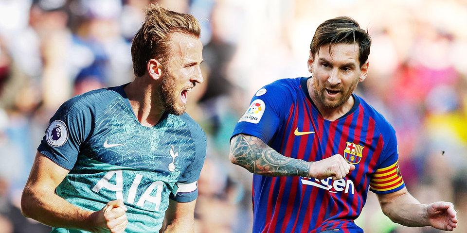 «Барселона» благодаря дублю Месси обыграла «Тоттенхэм»