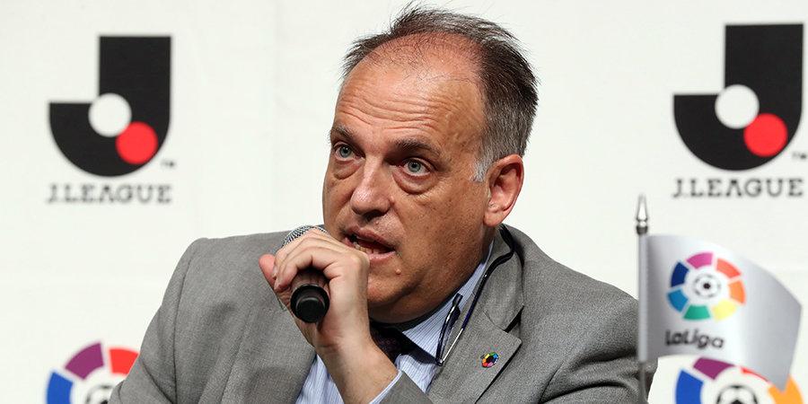 «Это результат большой работы клубов, игроков и тренеров». Президент Ла Лиги отреагировал на разрешение властей возобновить турнир