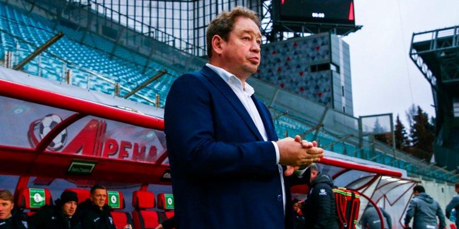 «Лучшему главному тренеру сегодня исполняется 50 лет». «Рубин» поздравил Слуцкого с юбилеем