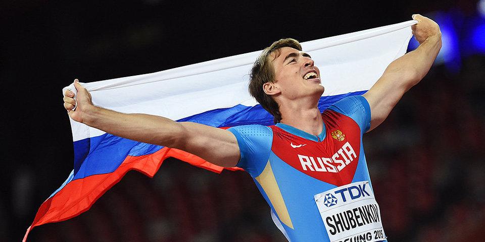 Сергей Шубенков снова в деле: гид по «Бриллиантовой лиге»