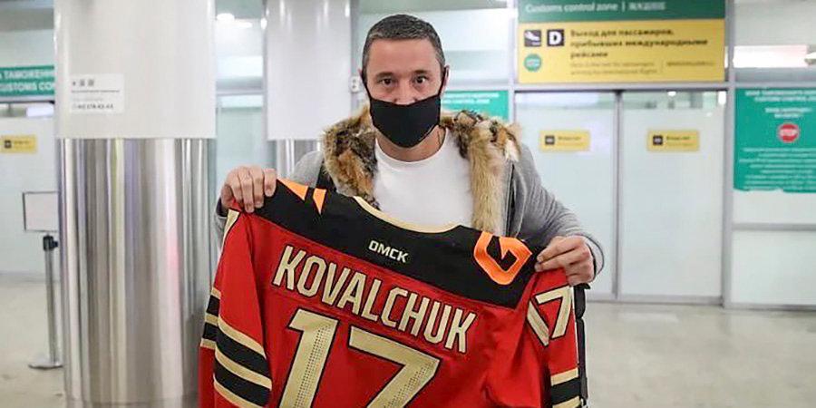 «Это получилось спонтанно». Ковальчук — о капитанстве в «Авангарде»
