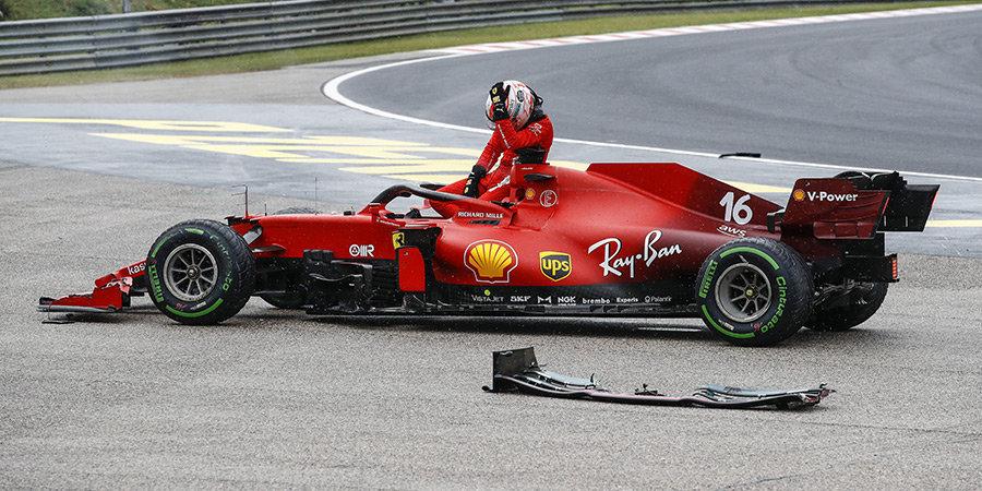 Леклер назвал главное отличие трассы на Гран-при России