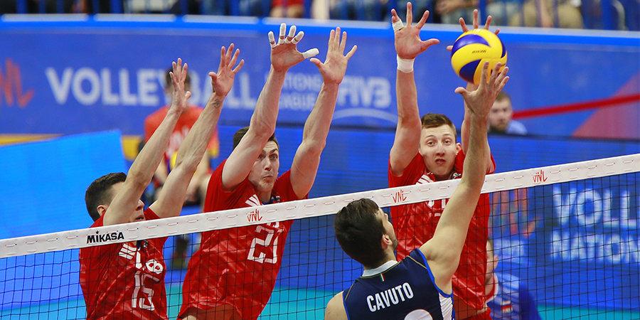 Российские волейболисты обыграли действующих чемпионов мира, продлив победную серию в Лиге наций