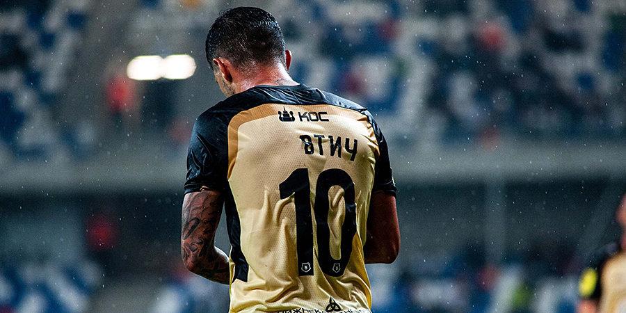 «Рубин» не смог обыграть «Ракув» в квалификации Лиги конференций