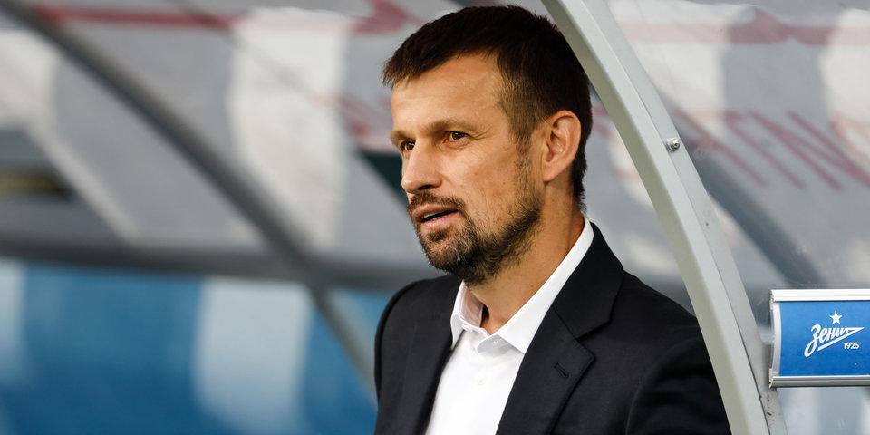 Сергей Семак: «Ошибка Лунева сказалась на игре»