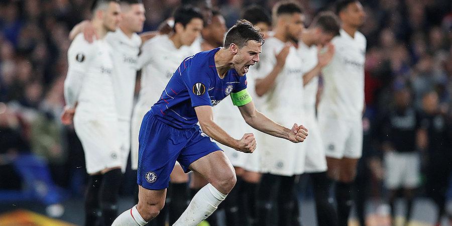 «Арсенал» и «Челси» вышли в финал Лиги Европы. Все 8 голов, потасовка и серия пенальти уже здесь